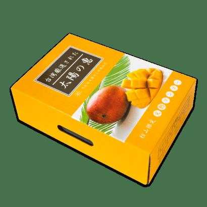 Mango-Lu-Blessings of the sun-AiWen Mango(Export Version)